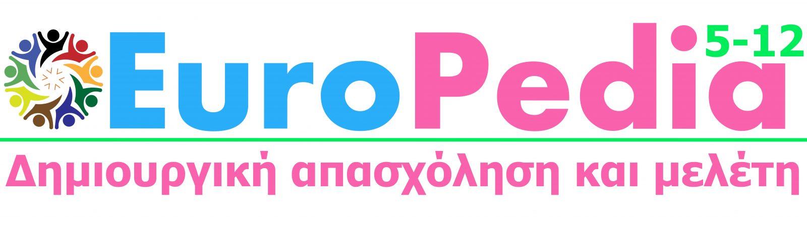 ΙΔΙΩΤΙΚΟ ΚΔΑΠ EUROPEDIA 5-12